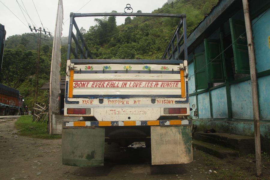 2014-07-21 to Guwahati 005 (res)
